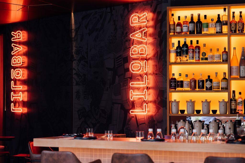 Lilo Bar